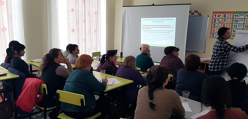 "Participants of the training ""Applied Behavioral Analysis in the Therapy of Autism"""